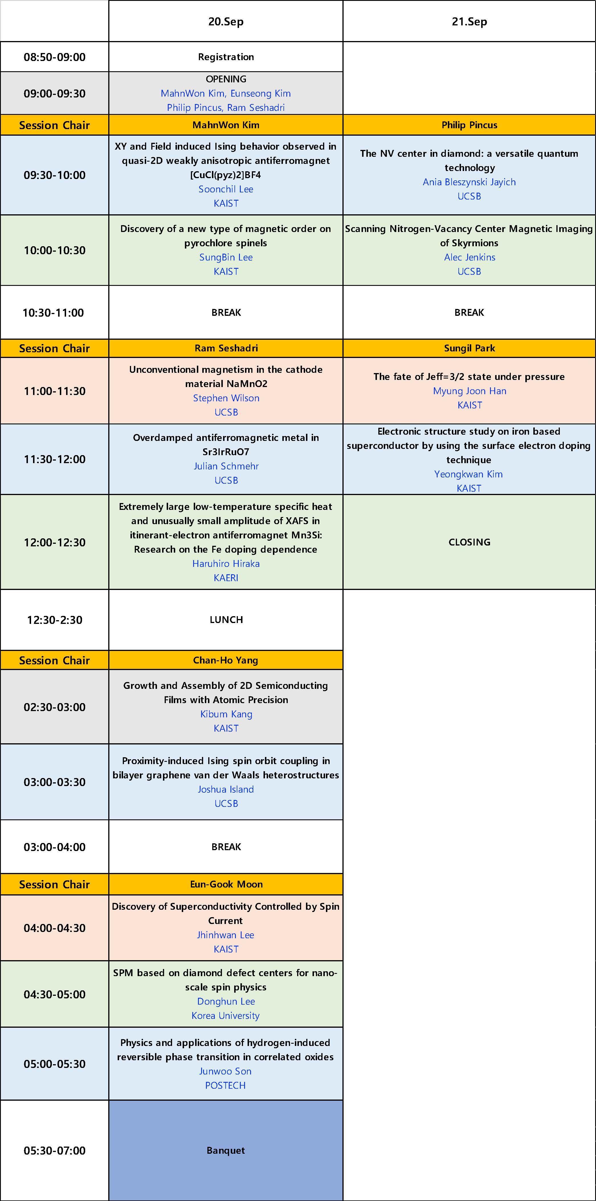 kaist-ucsb-kaeri-schedule.jpg