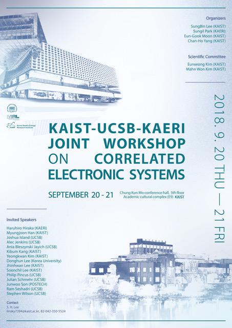 KAIST-UCSB-KAERI (1).jpeg