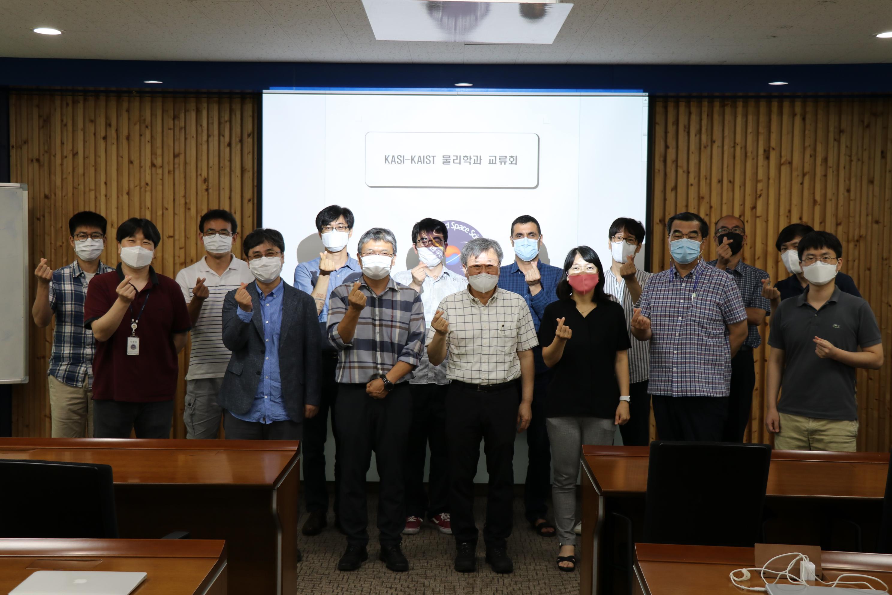 2020-0826-KAIST물리학과~천문연구소 교류회.JPG