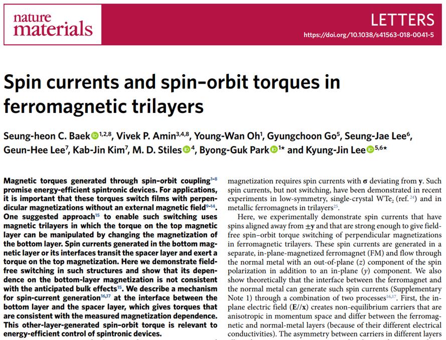 [김갑진 교수 연구팀] Nature Materials_Spin....png
