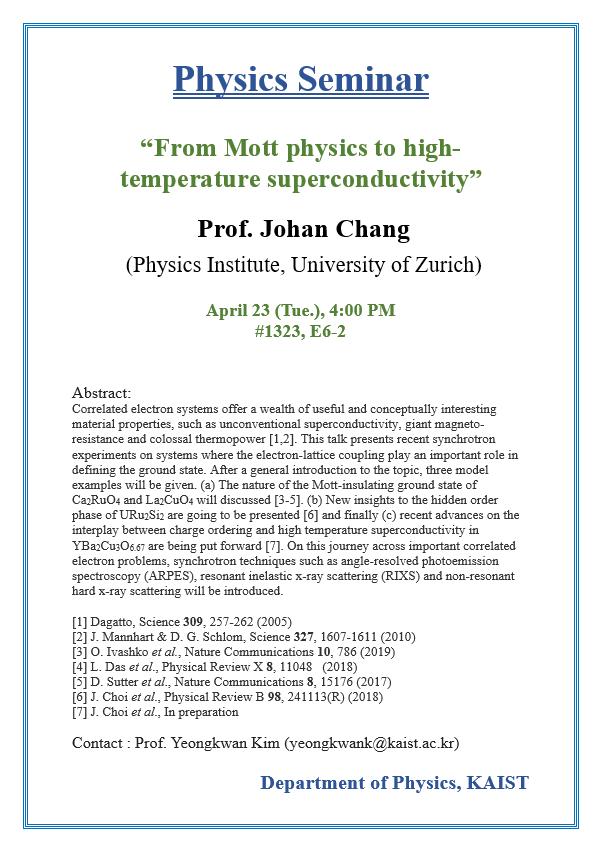 20190423 Prof. Johan Chang.png