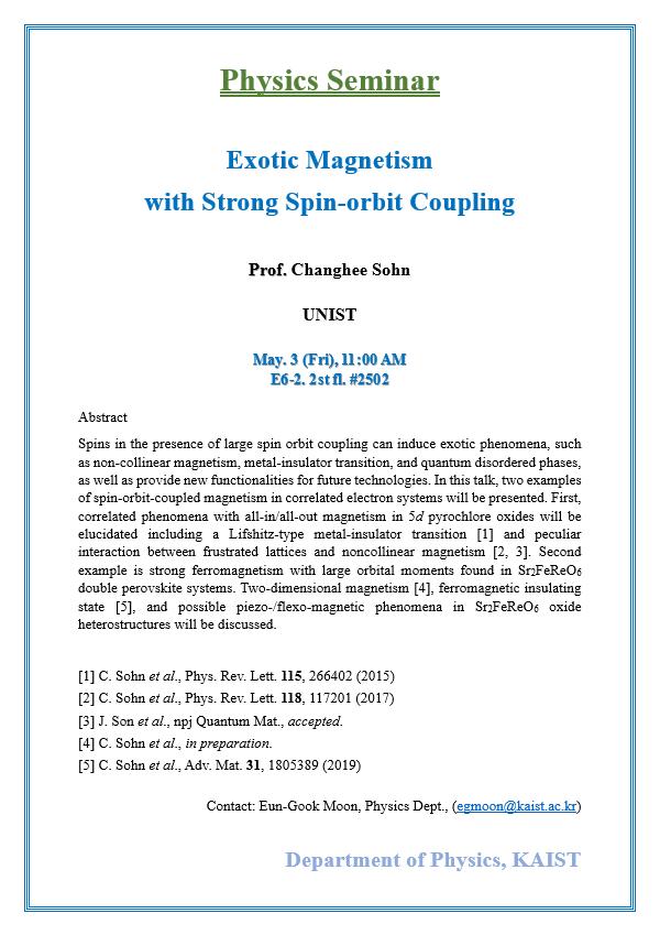 20190503 Prof. Changhee Sohn (UNIST).png