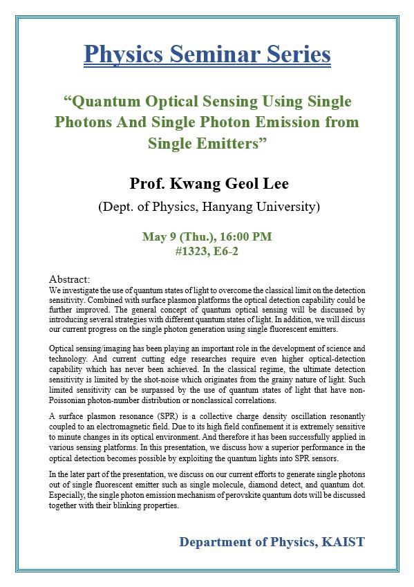 20190509 Prof. Kwang Geol Lee.png