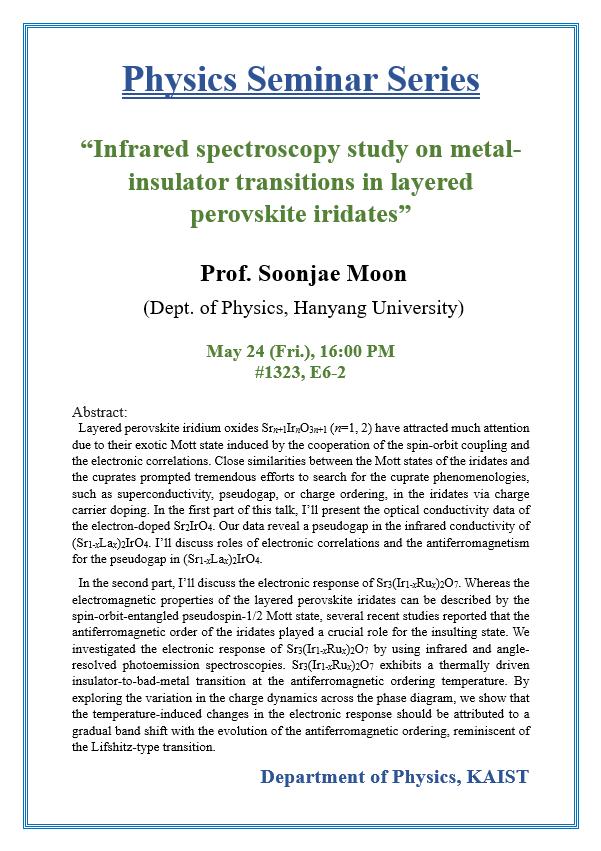 20190524 Prof. Soonjae Moon.png