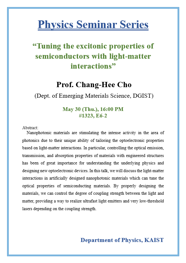 20190530 Prof. Chang-Hee Cho.png