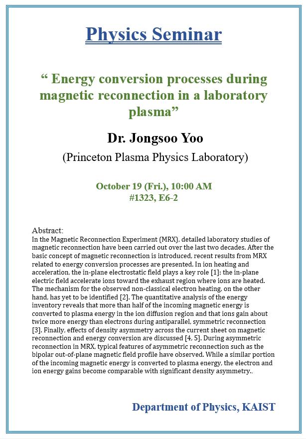 20181019_Dr. Jongsoo Yoo_Princeton University.png
