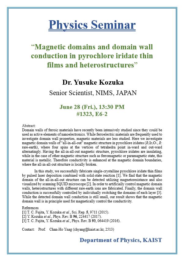 20190628 Dr. Yusuke Kozuka.png