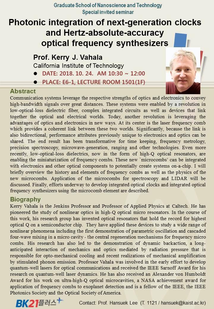 20181024 Prof. Kerry J. Vahala_나노.jpg