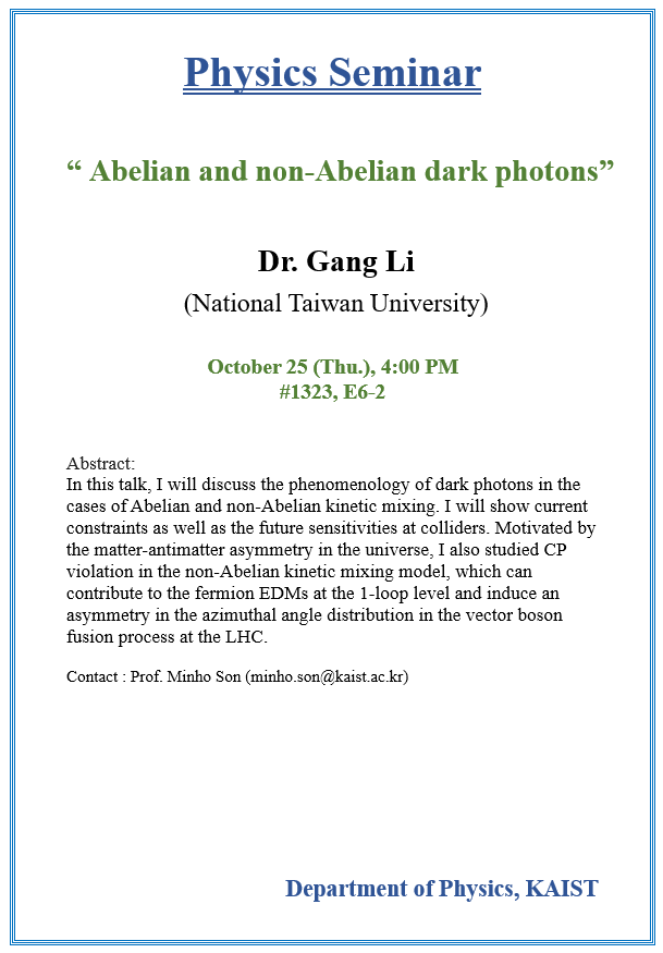 20181025_Dr. Gang Li_National Taiwan University.png