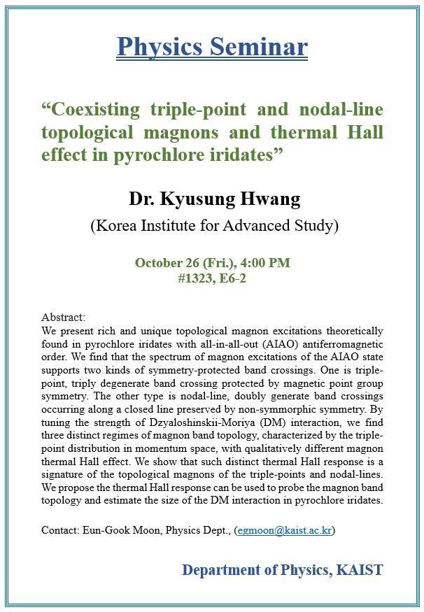 20181026 Dr. Kyusung Hwang.png