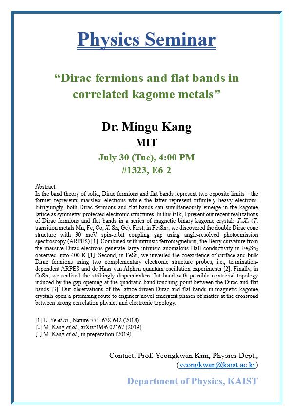 20190730 Dr. Mingu Kang.png