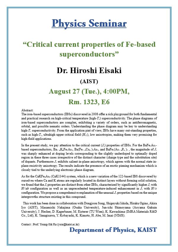 20190827 Dr. Hiroshi Eisaki.png