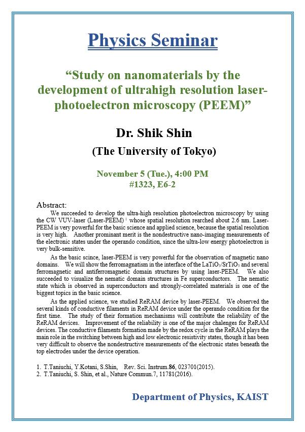 20191105 Dr. Shik Shin.png
