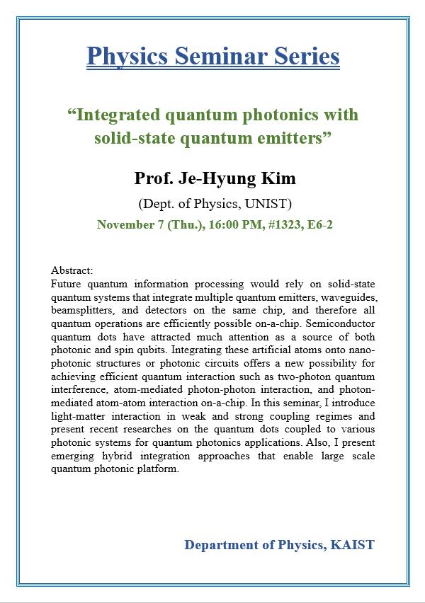 20191107 Prof. Je-Hyung Kim.png