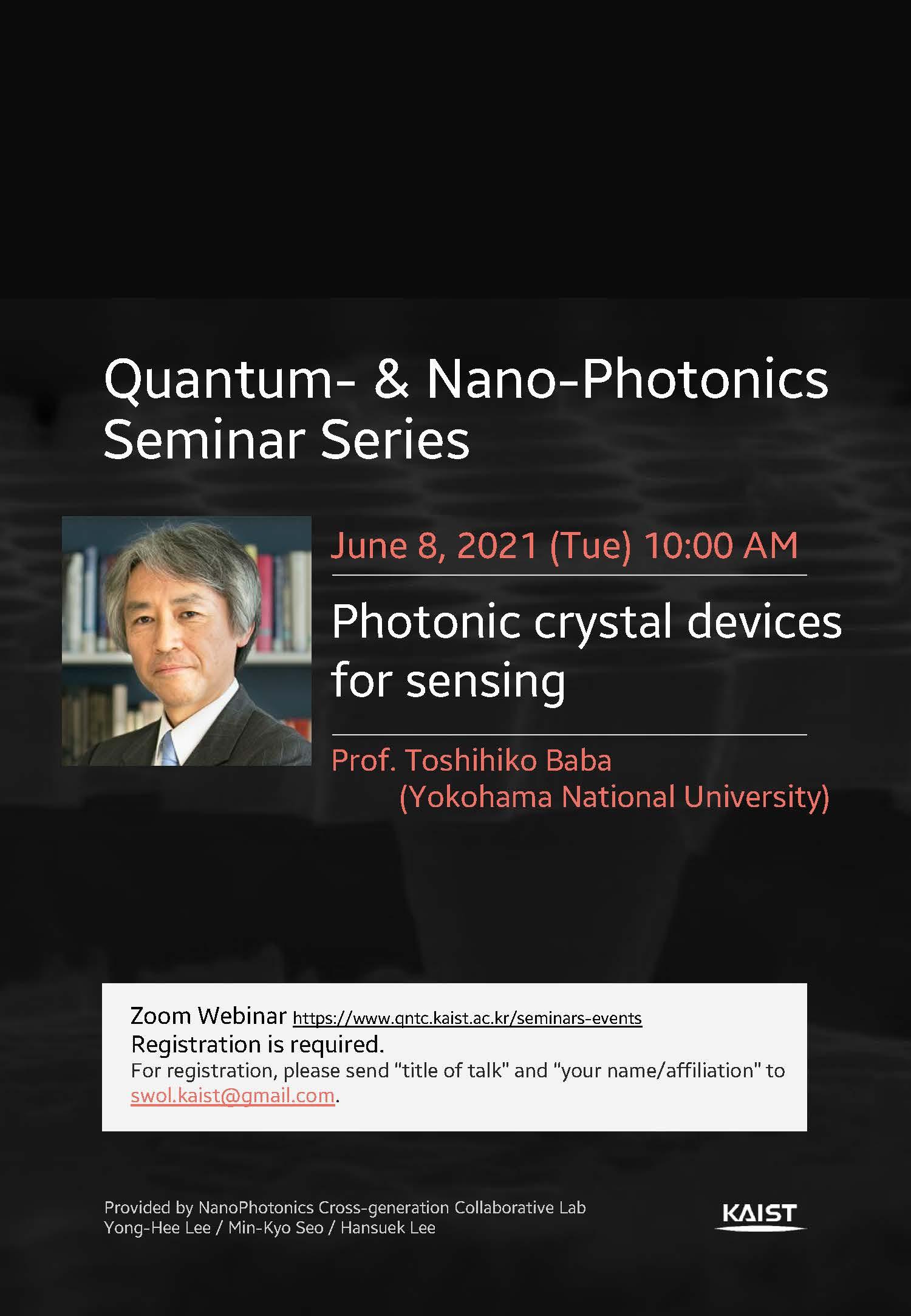 Poster_Toshihiko Baba.jpg