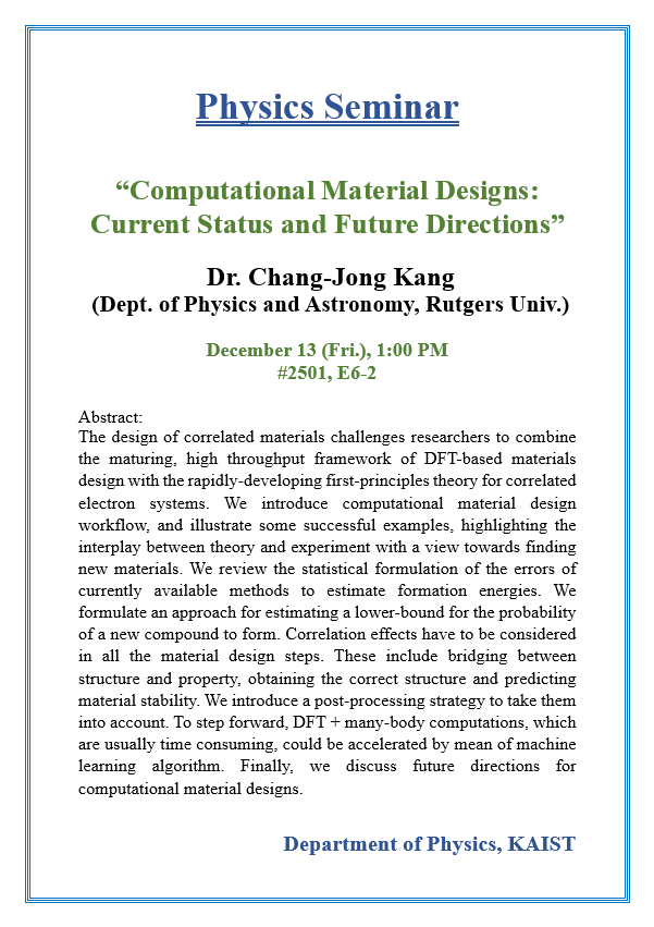 20191213 Dr. Chang-Jong Kang.png