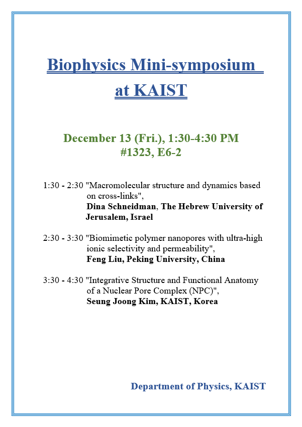 20191213 Biophysics Mini-symposium at KAIST.png