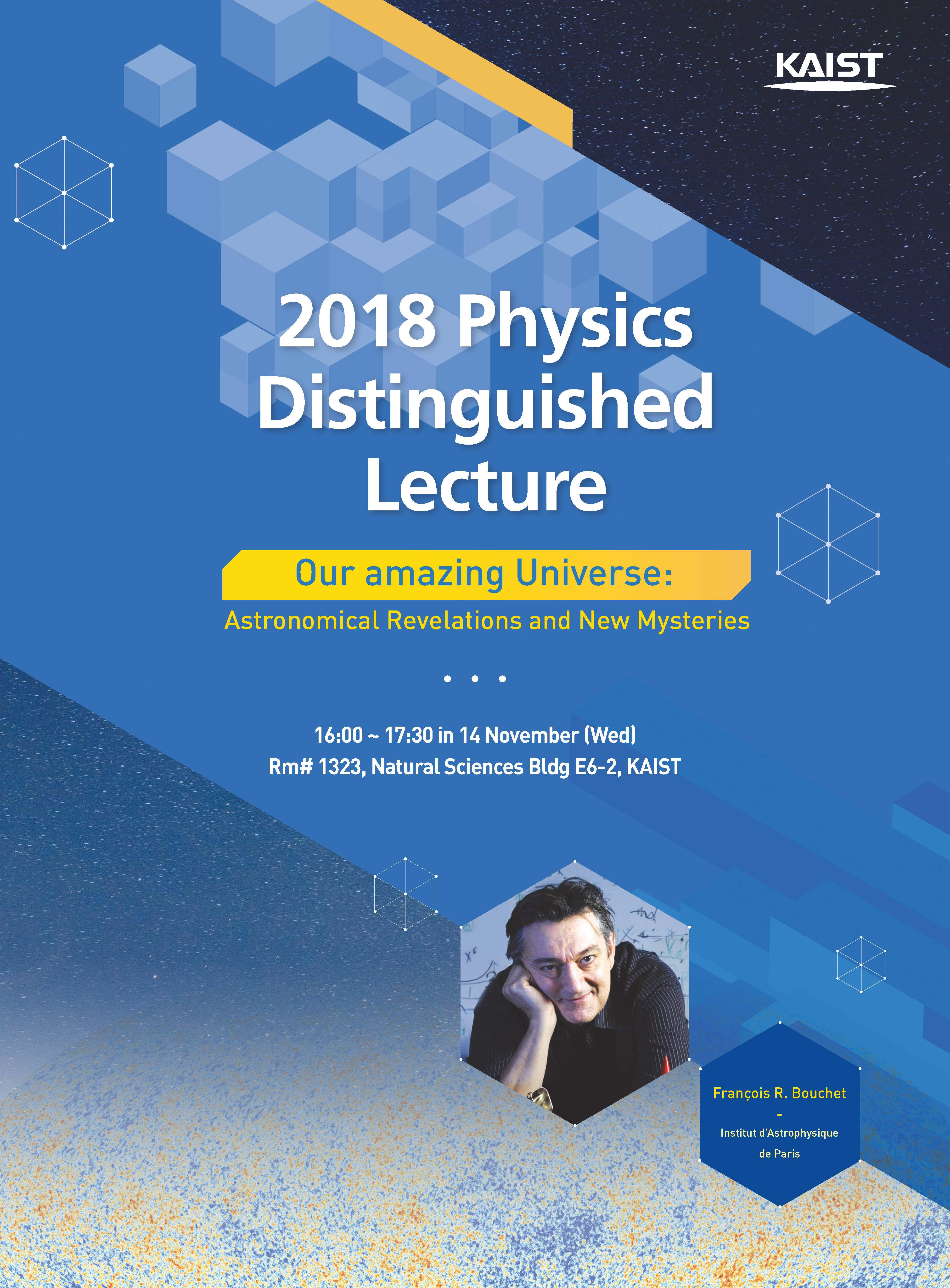 2018 Physics Distinguished Lecture포스터-Dr. Bouchet.jpg