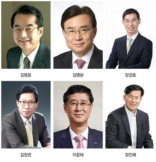 자랑스런 동문상_김병윤 교수.jpg