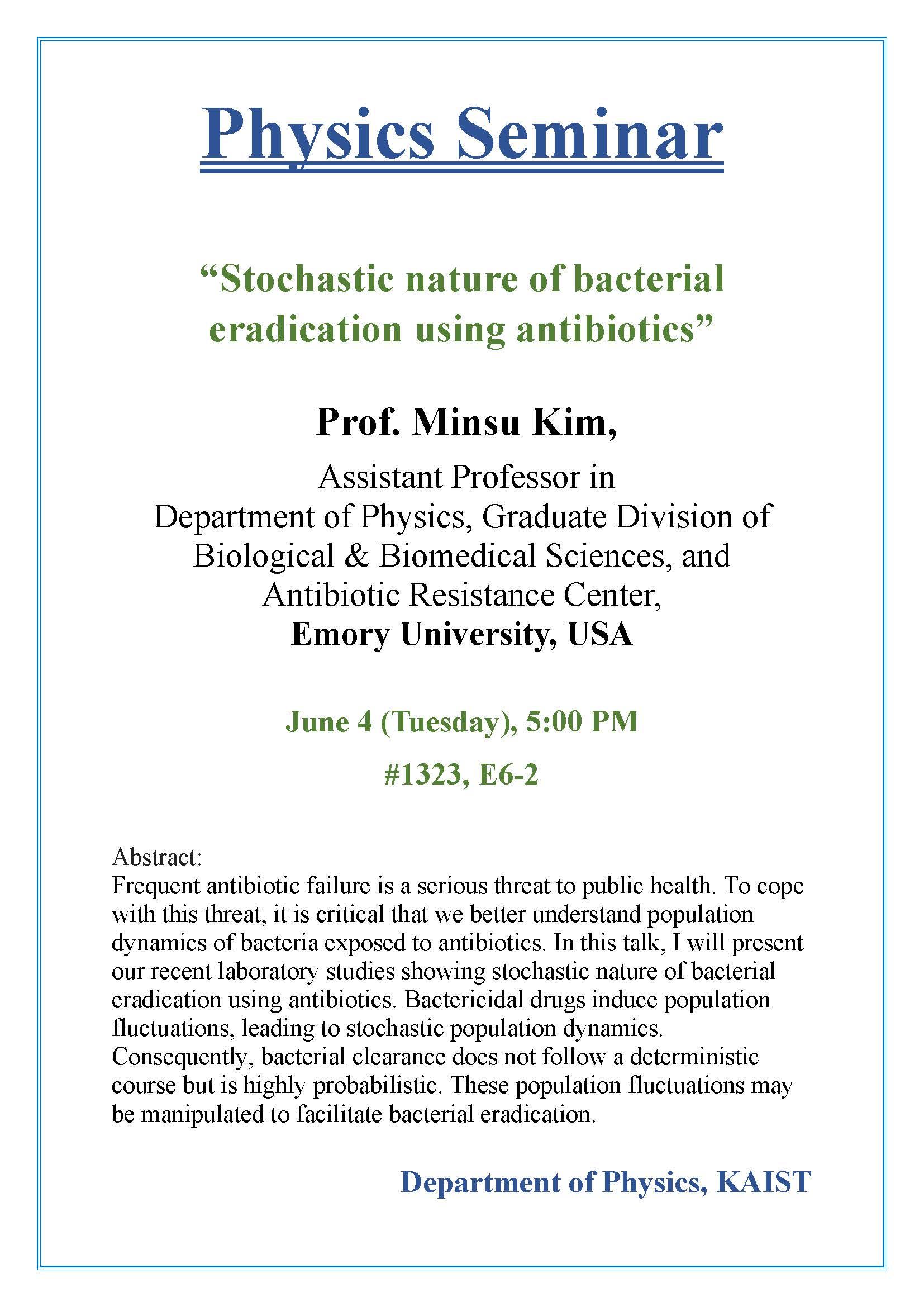 20190604 Prof. Minsu Kim.jpg